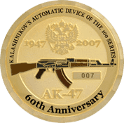 All About Challenge Coins-60