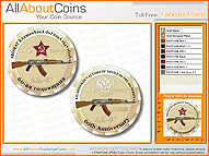 All About Challenge Coins-141